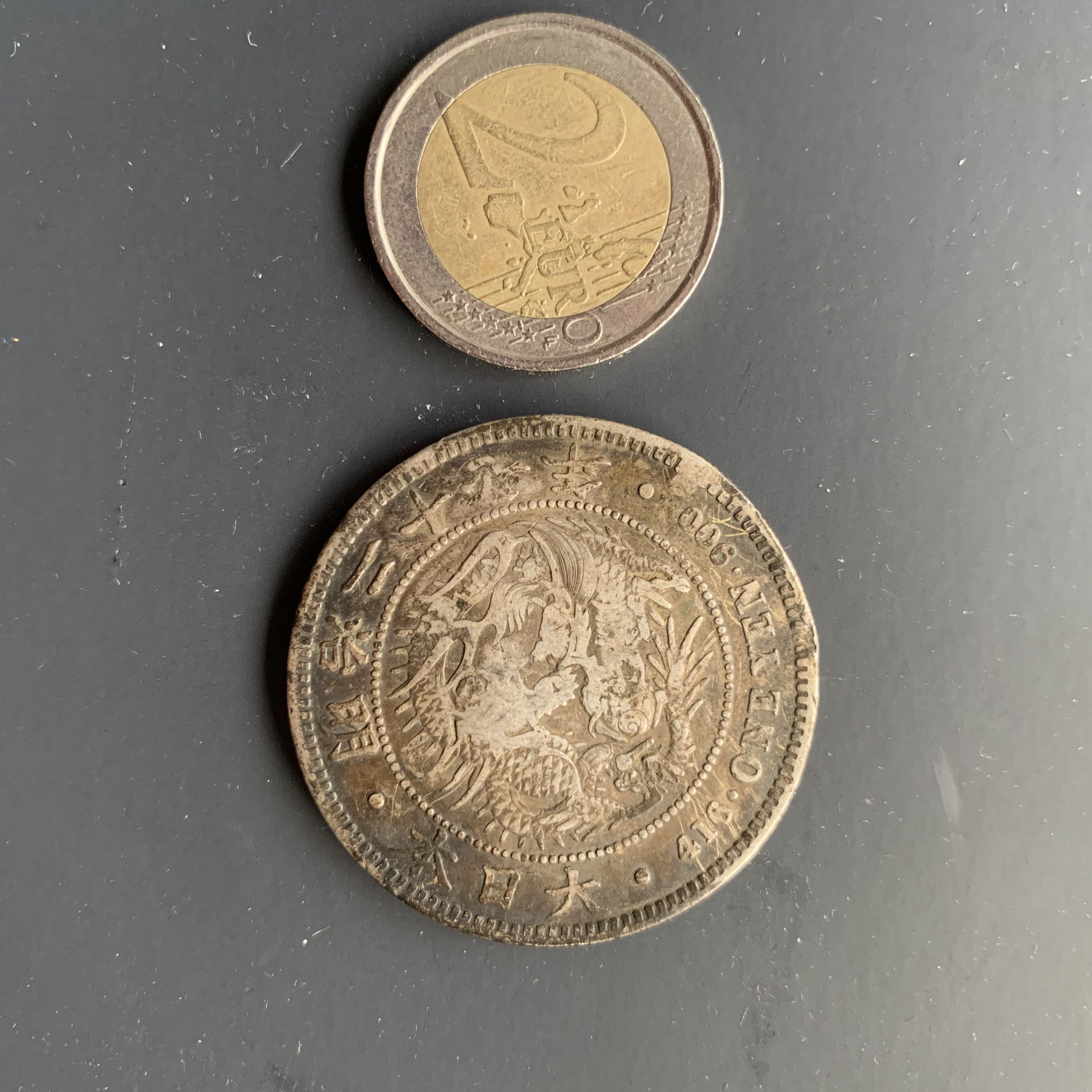 416 one yen 900 coin price