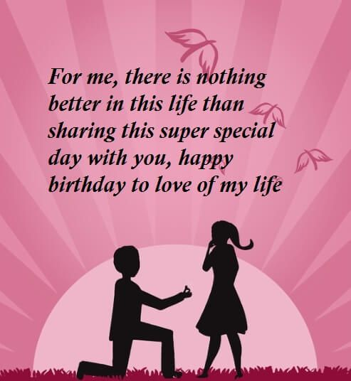 Birthday Wishes Quotes For Girlfriend 18 Year Old | a | Birthday