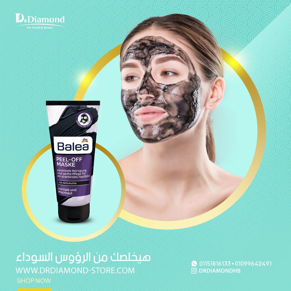 Pin On Facial Masks