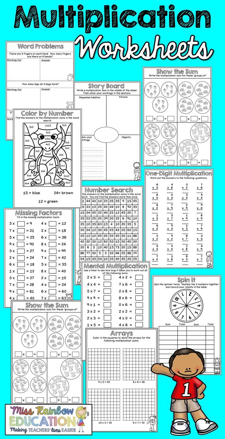 Multiplication Worksheets (No-Prep)   Multiplication worksheets [ 1434 x 736 Pixel ]