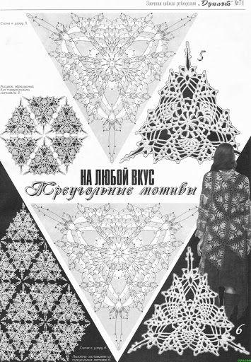duplet 571 - RAIHUEN - Picasa Web Albums