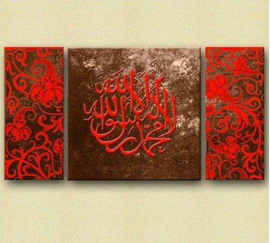 الشحن المجاني كبير 3 قطعة قماش الفن الإسلامي 100 اليد النفط بالكلمة الأحمر جبين في من الرسم و Modern Art Paintings Art Hanging Paintings