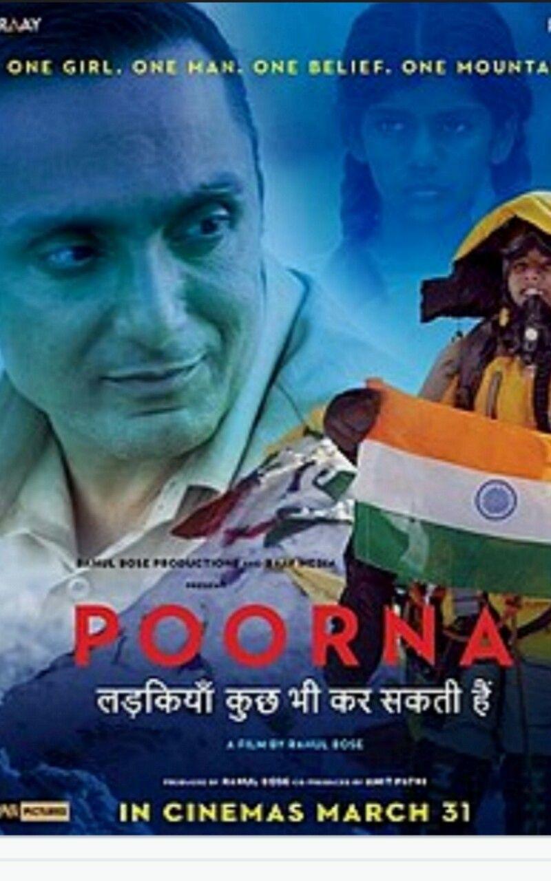 Poorna 31st Mar 17 Dir Rahul Bose Music Salim Sulaiman Starring