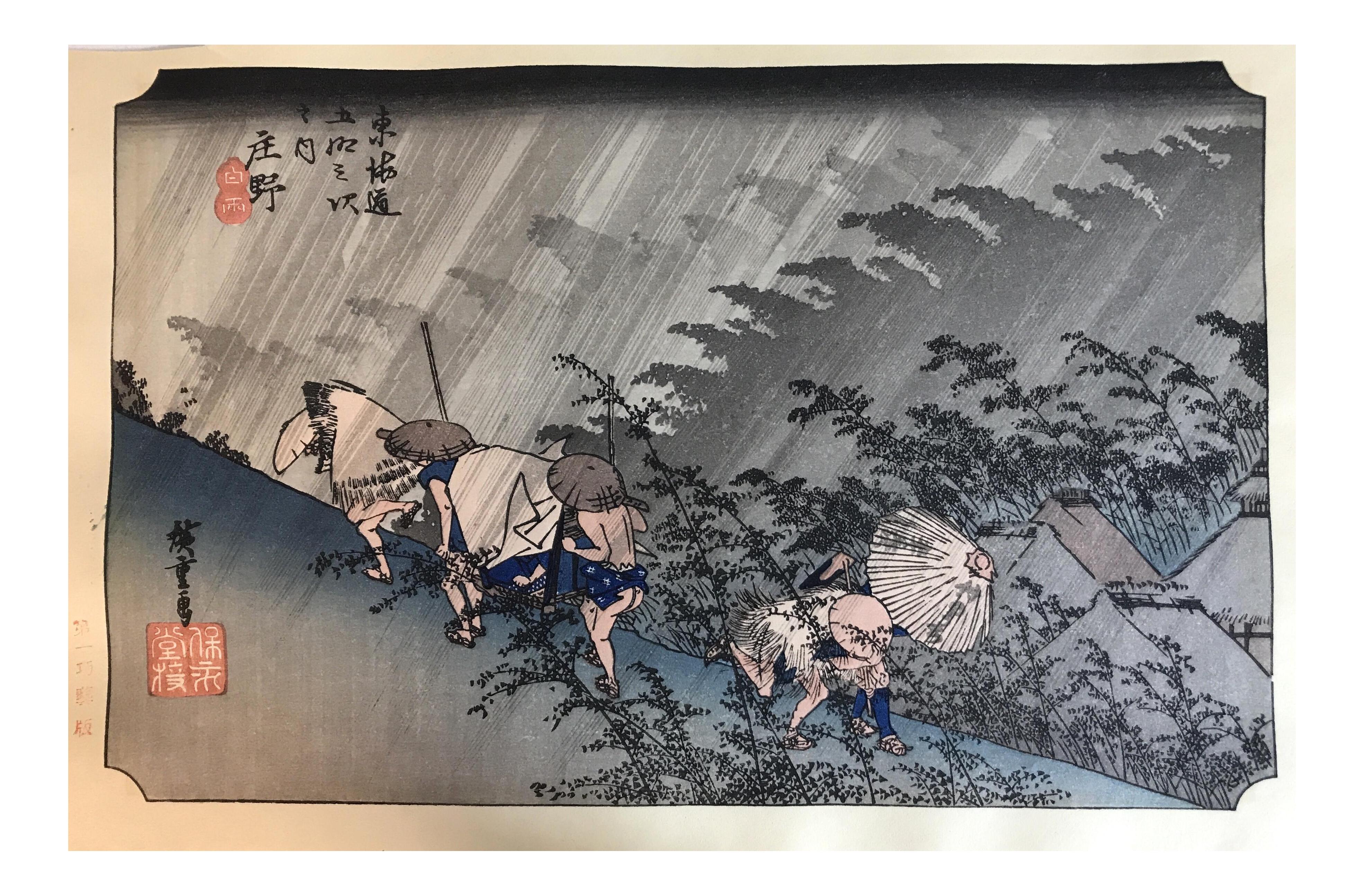 Vintage Mid Century Utagawa Hiroshige Sudden Shower At Shono Post War Ukiyo E Woodblock Print On Chairish Com Please Original Prints Ukiyoe Utagawa Hiroshige