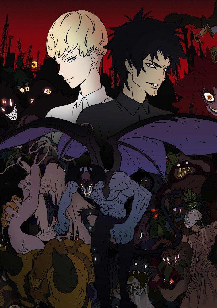 DEVILMAN crybaby Devilman crybaby, Cry baby, Anime