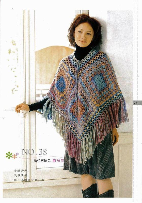 2 Patrones de Crochet de Ponchos - Patrones Crochet | Ponchos & Co ...