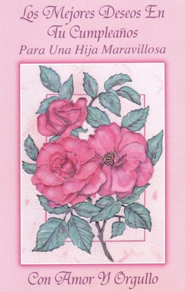 Spanish Greeting Card Birthday Wishes For A Wonderful Daughter In