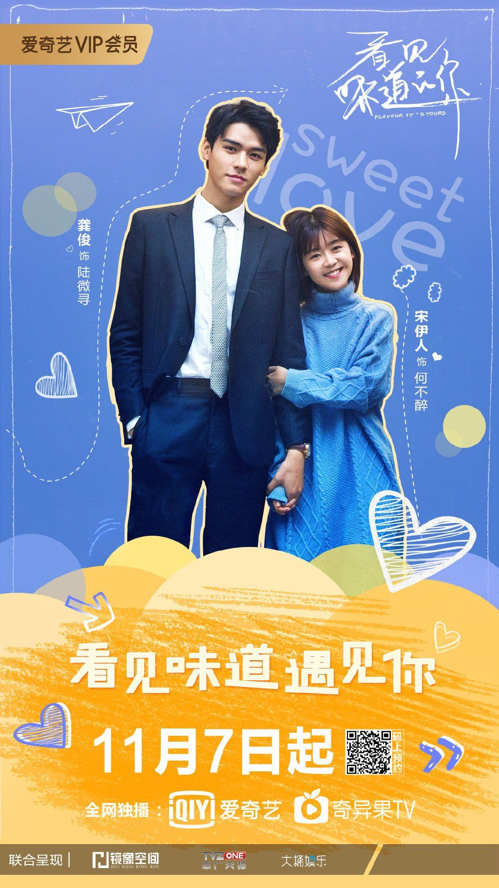 Chinesedrama Info On Twitter Korean Drama Tv Drama Tv Shows Korean Drama Movies