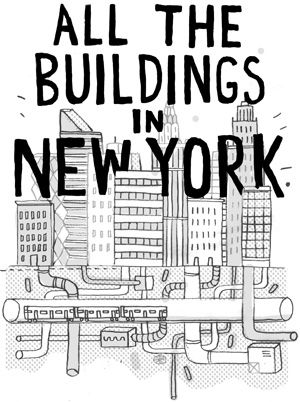 All The Buildings In New York Sketches Website And Architecture - New york city map drawing