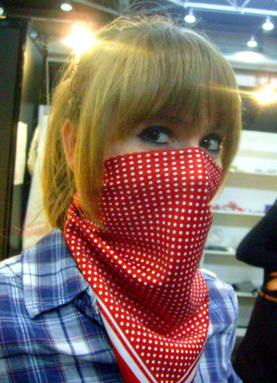 Handkerchief Mask Mask Girl Fashion Face Mask Rave Mask