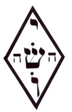 """Este gráfico também pode ser conhecido por """"nome místico de Jesus"""" ou """"Yod"""", mas o grafado em hebraico significa """"o nome de Jesus nos Céus"""".Ele é muitíssimo eficiente para expulsar más vibrações, para proteger contra visitantes noturnos e entidades negativas de qualquer esfera, para livrar pessoas de dependências químicas, para desenvolvimento espiritual"""