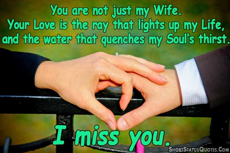 Miss u images for wife