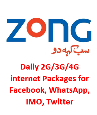 Pin On Zong Packages