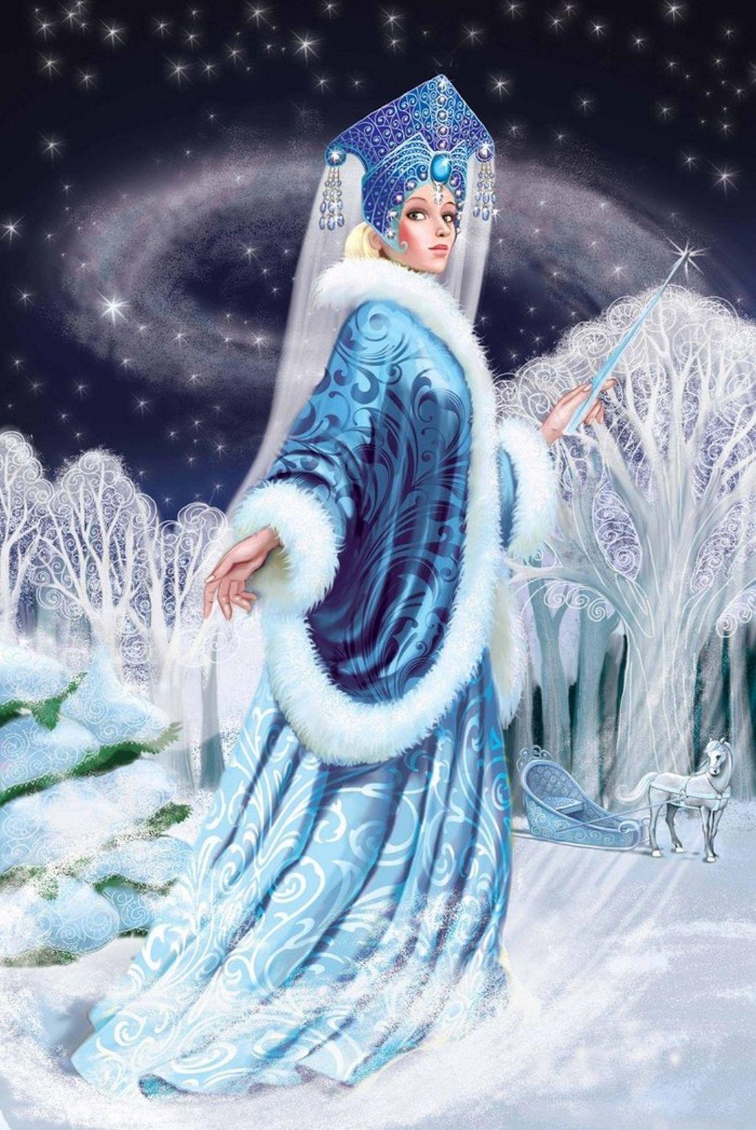 Девушка зима картинки сказочные