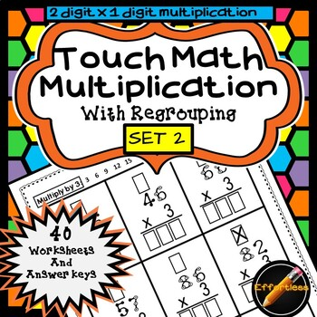 Touch Math Multiplication 2 digit x 1 digit SET 2