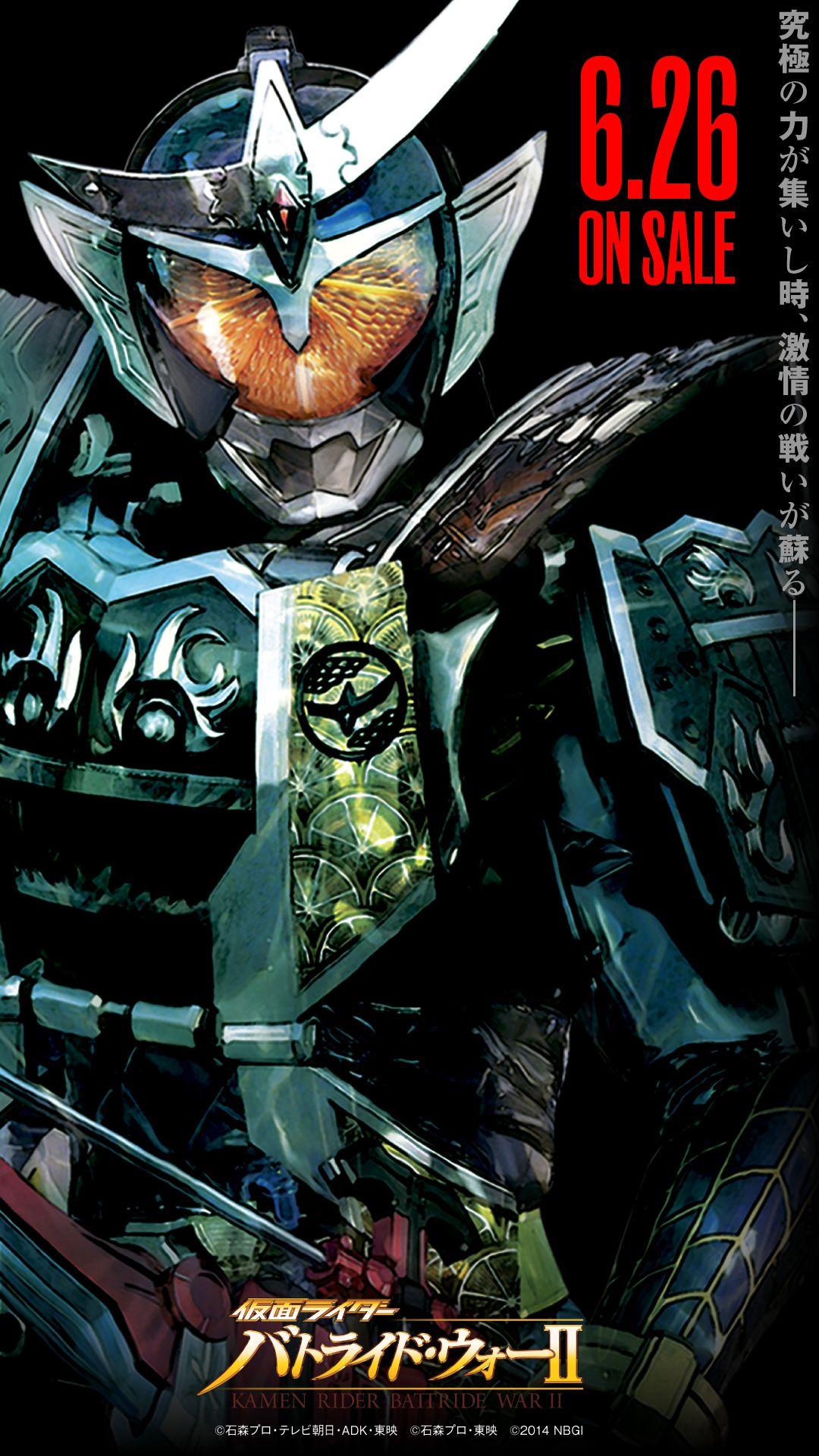 Kamen Rider Gaim Jimber Lemon Arms Kamenrider Maskedrider