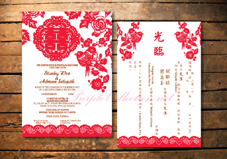 Chinese Wedding Invitation Meaning Chinese Wedding Invitation Card Oriental Wedding Wedding Cards