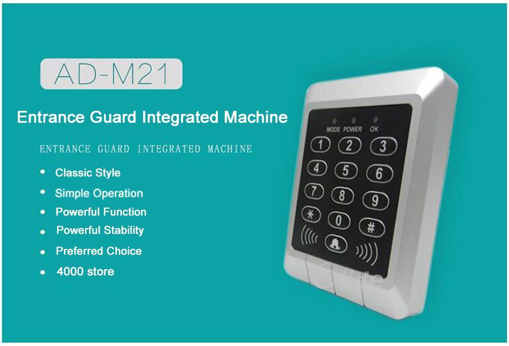 Access keypad integrated machine 1 single doors