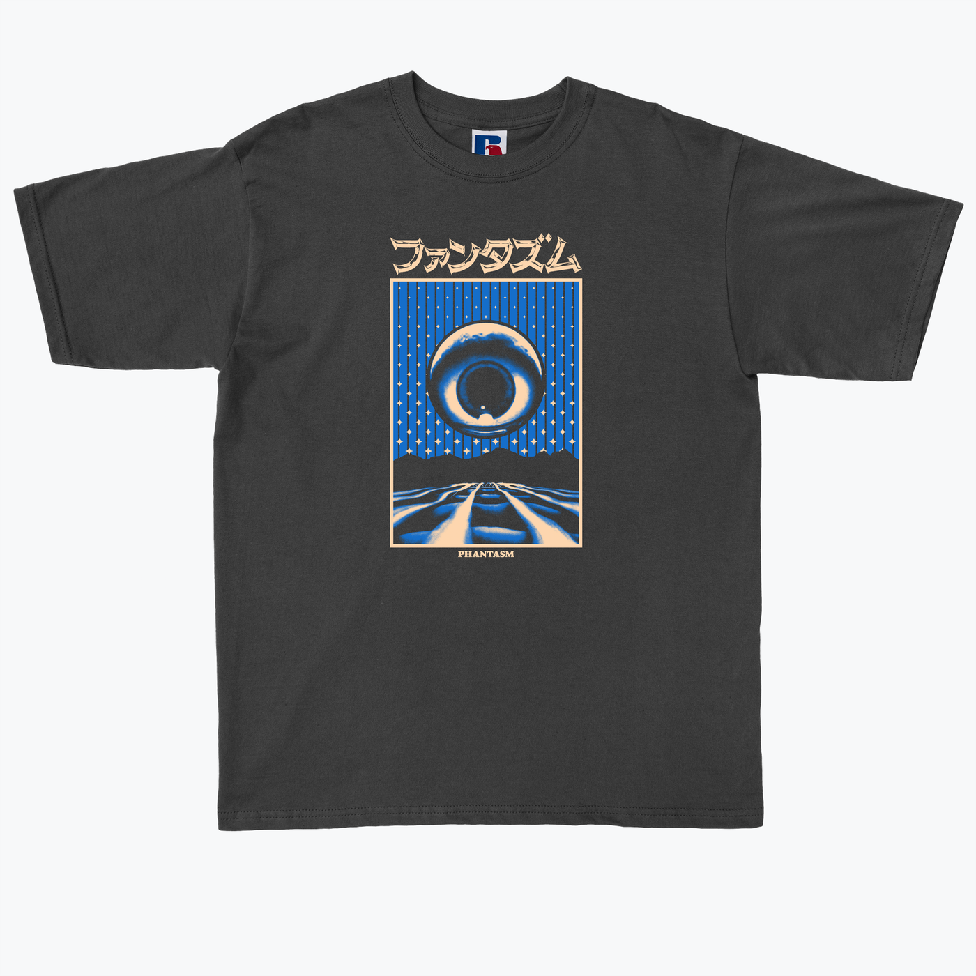 The Phantasm T shirt by Klutz Fiction in 2020   Shirts, Mens