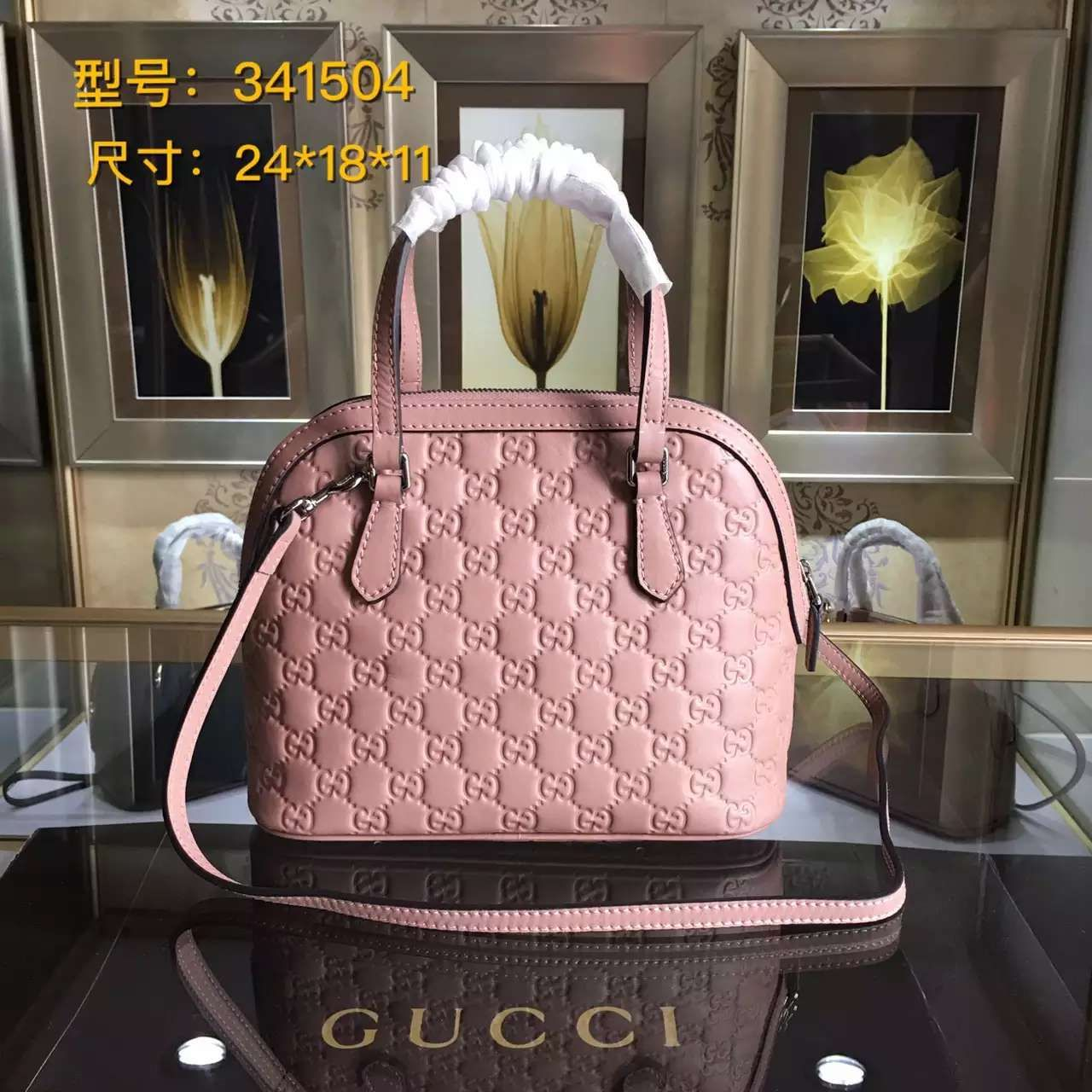 964f0dea435 gucci Bag
