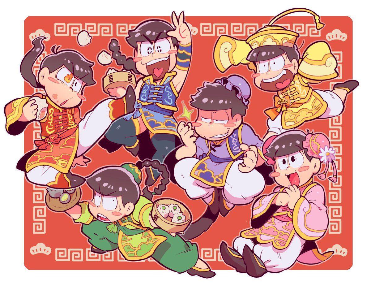 「Anime」おしゃれまとめの人気アイデア|Pinterest|ZenotheNightmare ( ゼノ