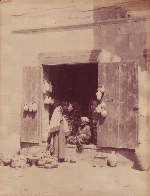 Black White مصر القاهرة الكبرى مدينة القاهرة Old Egypt Egyptian History Oriental Art