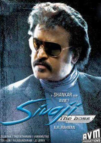 Sivaji: The Boss full movie in tamil dubbed download