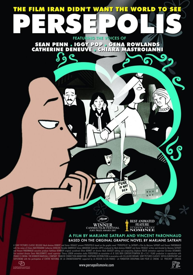 """Persepolis - Vincent Paronnaud, Marjane Satrapi 2007 - DVD01948 -- """"Poignant coming-of-age story of a precocious and outspoken young Iranian girl that begins during the Islamic Revolution."""""""