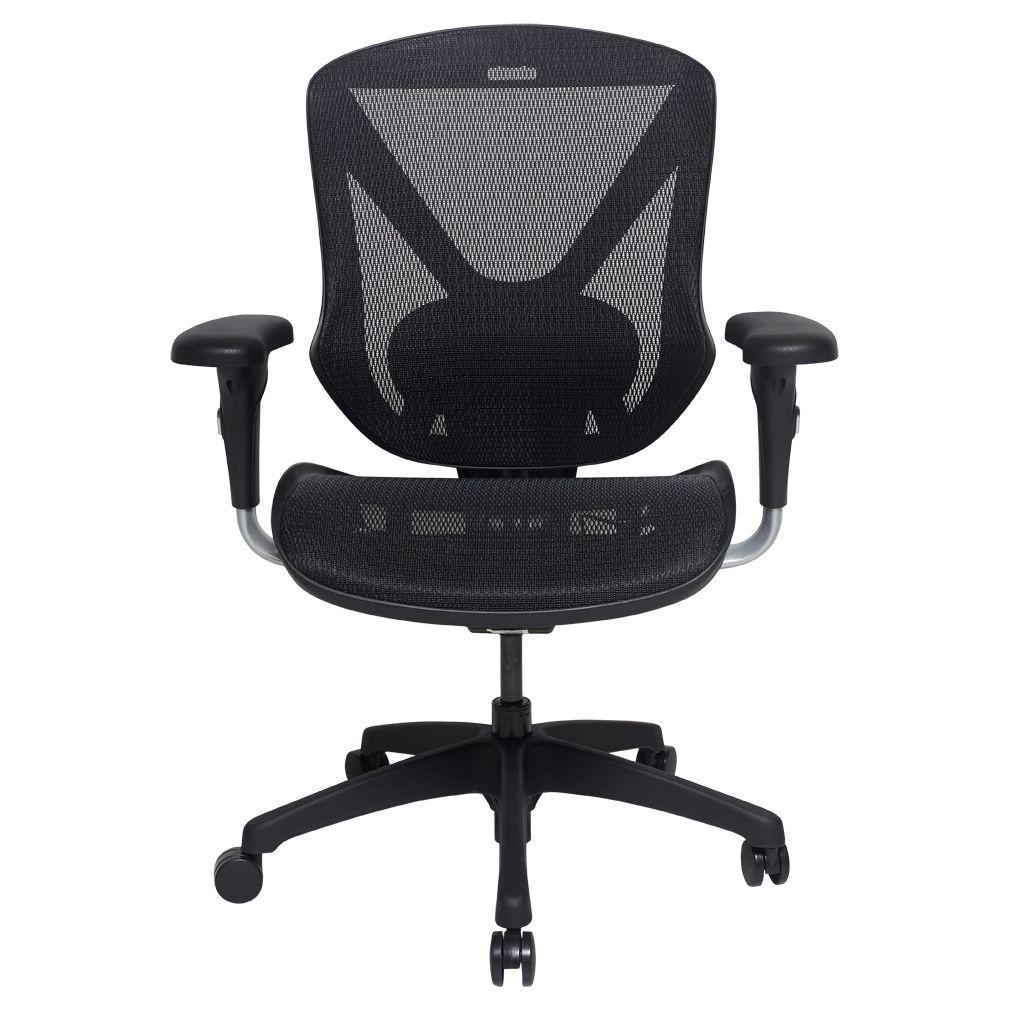 Munch Ergonomic Office Chair - Black - Matt Blatt ...
