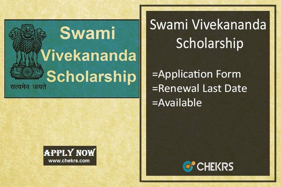 Swami Vivekananda Scholarship 2018 2019 Education Education