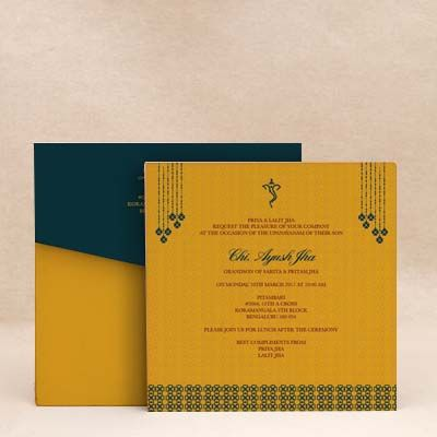Hanging Floral Pink Thread Ceremony Invitation Cards ECard