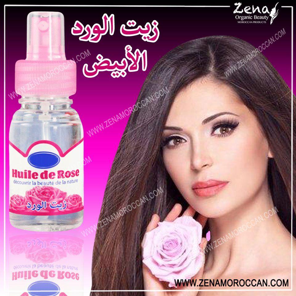 زيت الورد الأبيض Skin Care Beauty Acne
