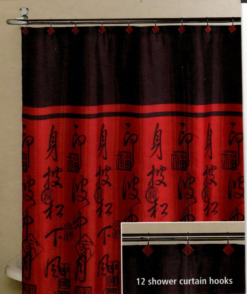Fiji Oriental Asian Red Black Fabric Shower Hooks 70 X70