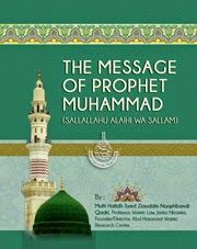 The Message of Prophet Muhammad (S A W W) Download Pdf Book