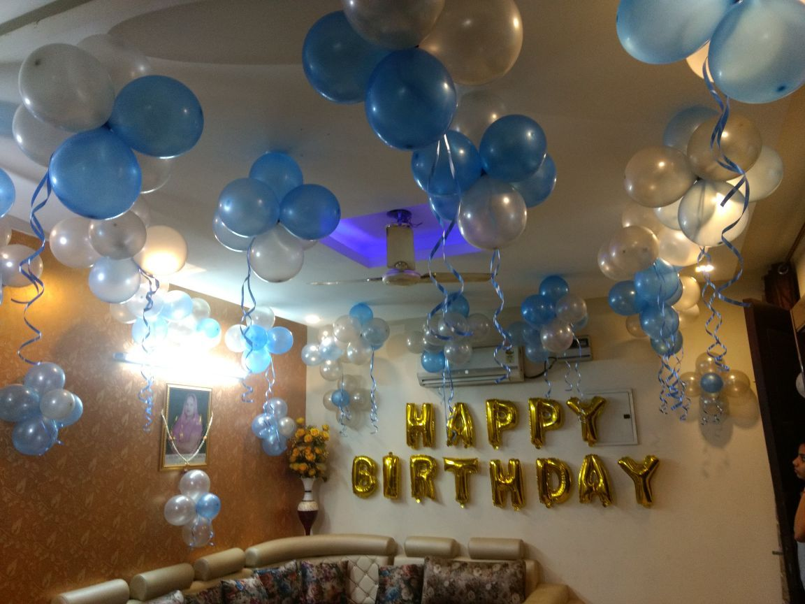 Birthday Decoration at Home | Birthday balloon decorations ...