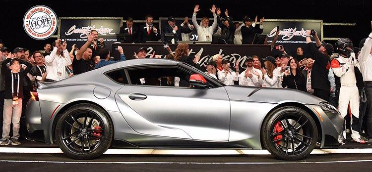 The first 2020 Toyota Supra sold for over 2 Million