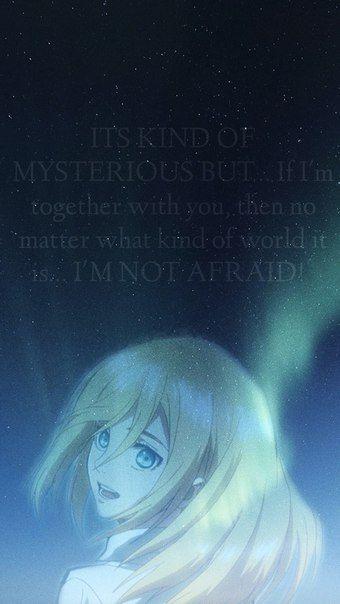 Имир и Криста ♚ Yumikuri