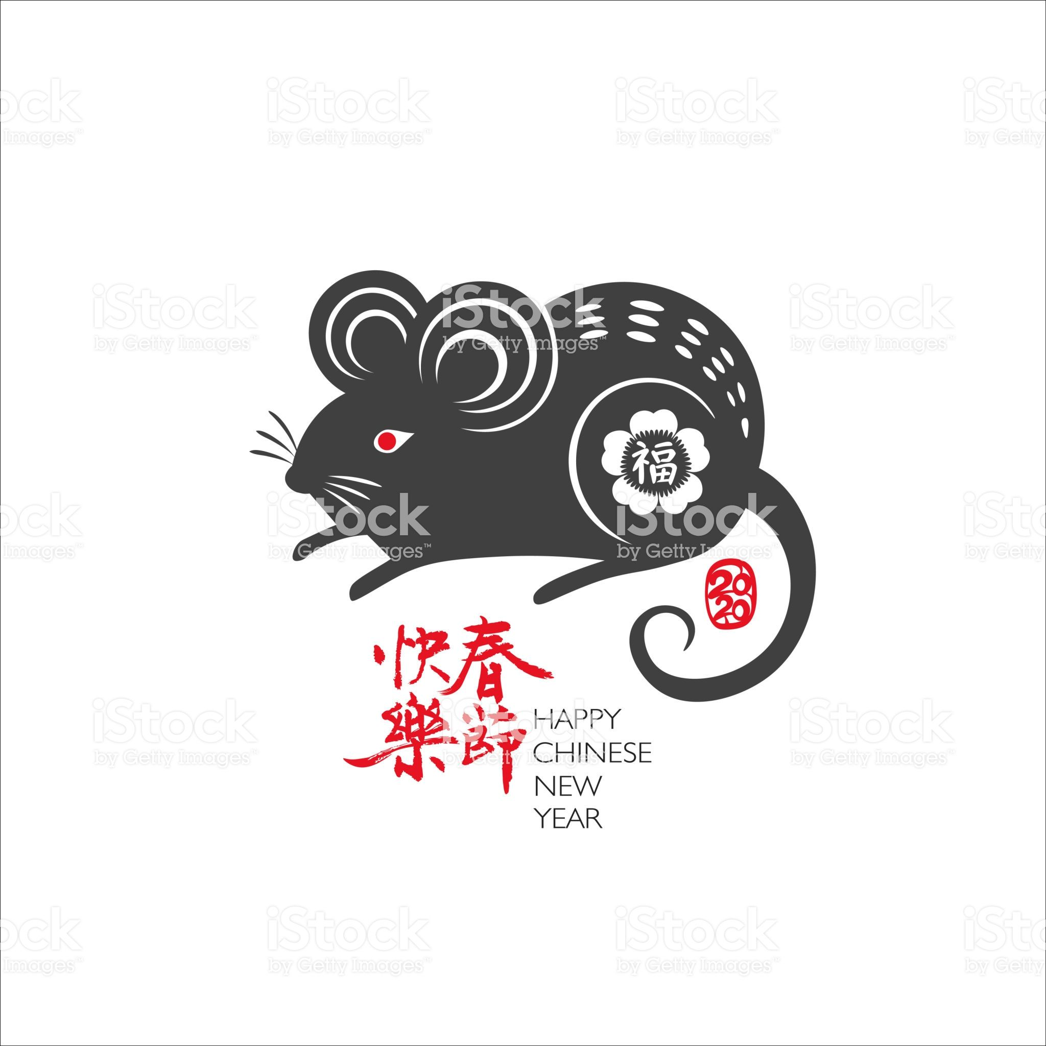 Funny animal in chinese zodiac rat ox tiger vector image