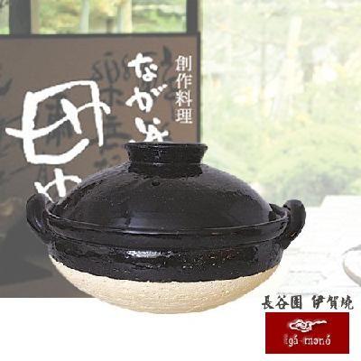 日本長谷園伊賀燒 冷熱兩用 多功能調理 健康蒸煮鍋 (3~5人用)