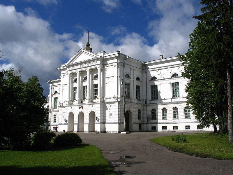 Tomsk University