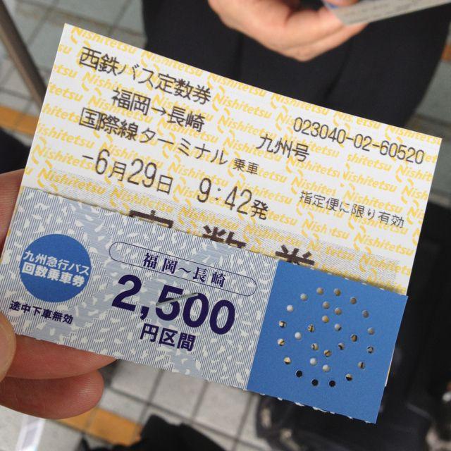 Express Bus Ticket From Fukuoka Airport To Nagasaki Station