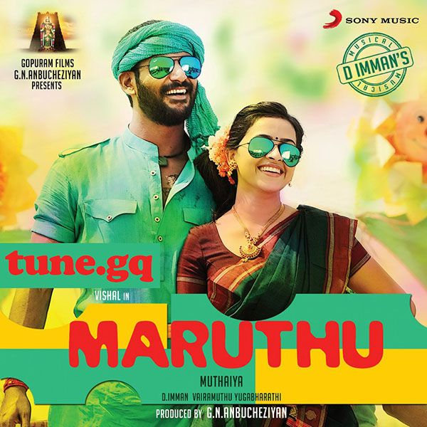 Marudhu 2016 Songs High Quality Mp3 320kbps Free Download Audio Songs Soundtrack Songs Tamil Video Songs