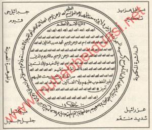 اطلبوا المستحيل من الله مقال جميل خالد حسن لقمان Quran Recitation Quran In English Islamic Paintings