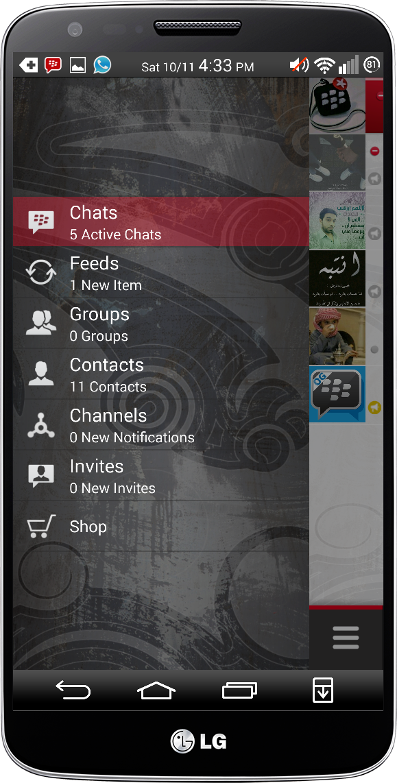 بي بي ام بلس Bbm Plus بالثيم الاحمر برامج موقعك Invitations Incoming Call Screenshot Incoming Call
