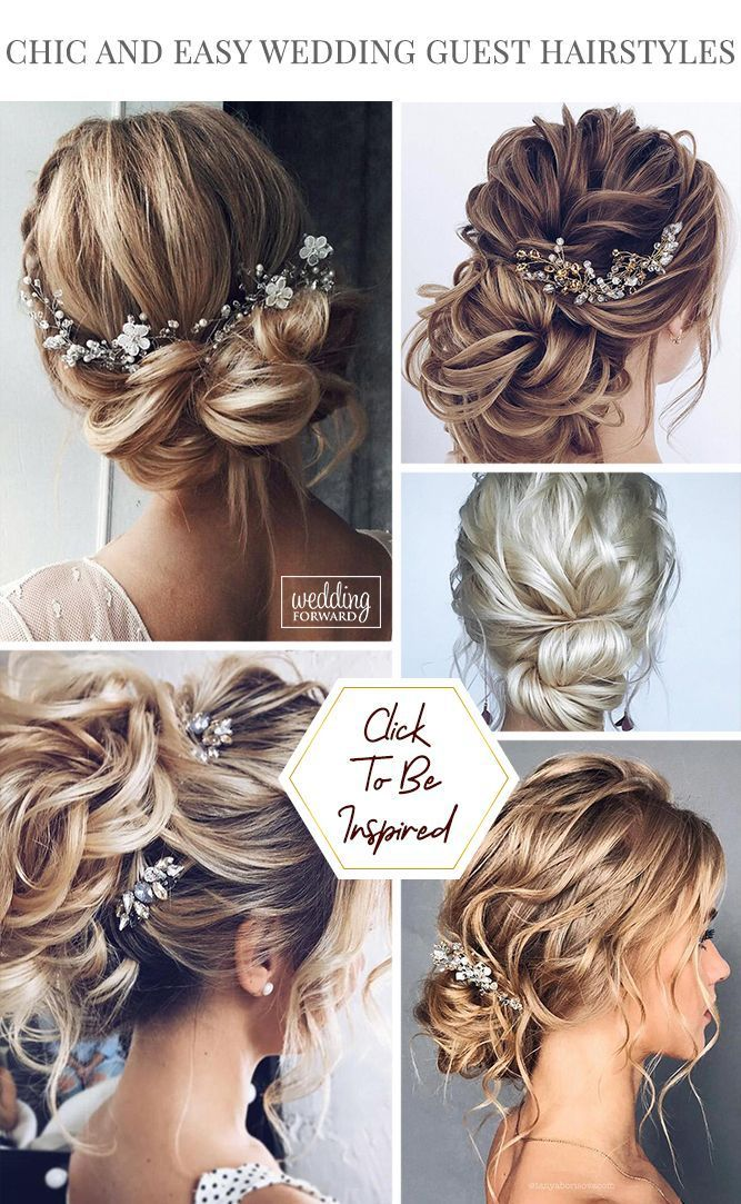 36 Chic And Easy Wedding Guest Hairstyles Wedding Hair