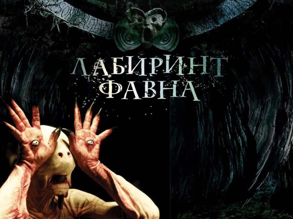 Pan's labyrinth - tyopoydan taustan: http://wallpapic-fi.com/elokuva/pan-s-labyrinth/wallpaper-34036