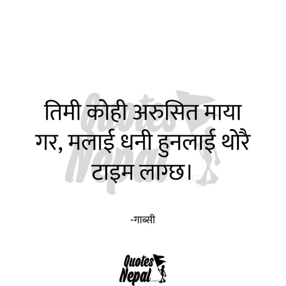Nepali Quotes About Love Life 100 Motivate Inspire You Love Life Quotes Nepali Love Quotes Love Quotes