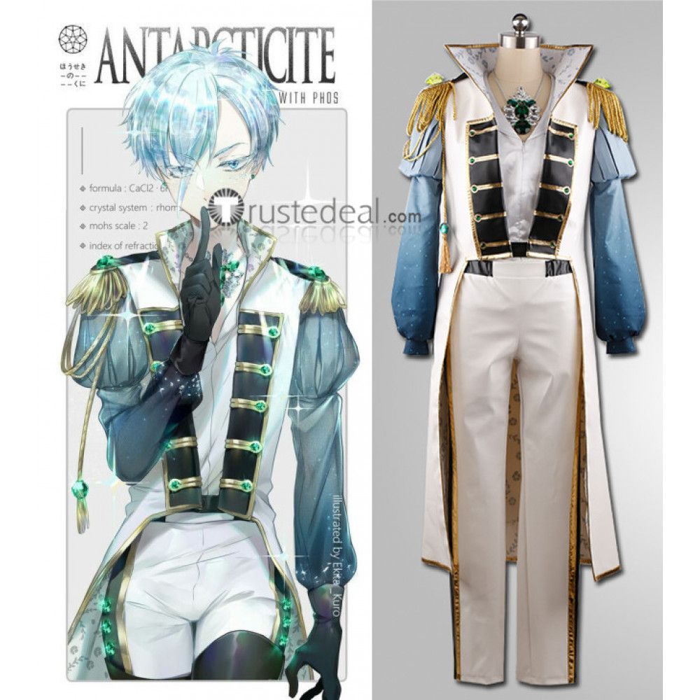 Land of the Lustrous Antarcticite Uniforms Moon Gorgeous Suits Cosplay Costumes