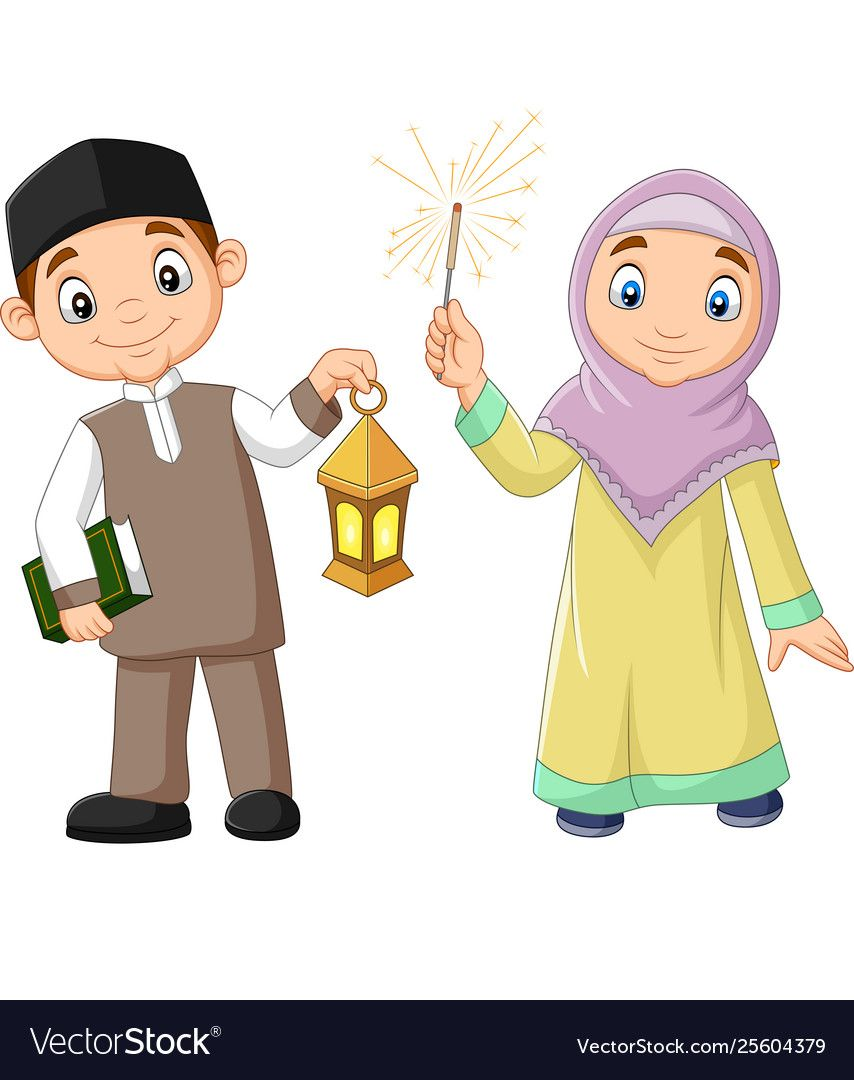 Happy Muslim Kids With Quran Book And Lantern Vector Image