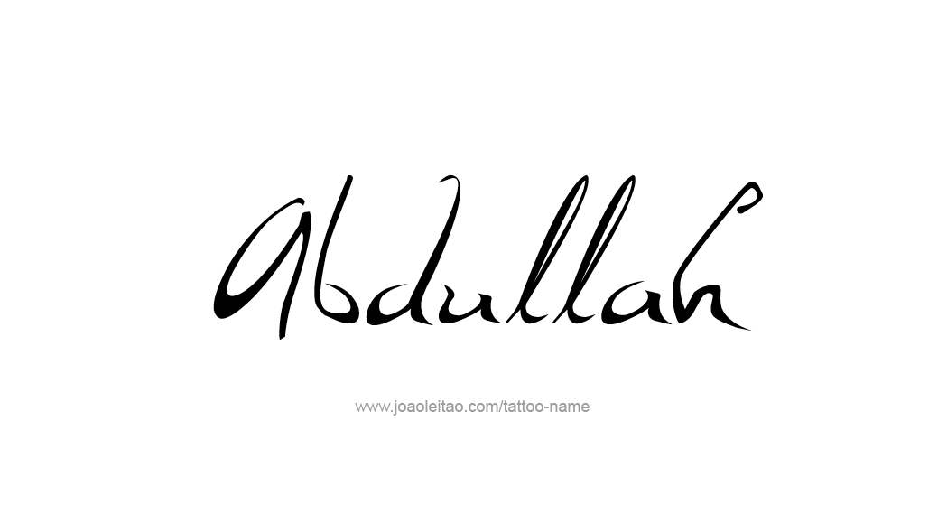 Abdullah Name Tattoo Designs Name Tattoos Tattoo Designs Name Tattoo Designs